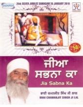 Jeea Sabhna Ka - Audio CDs By Bhai Chamanjit Singh Ji Lal