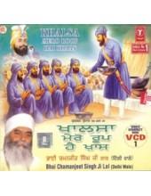 Khalsa Mero Roop Hai Khas - Audio CDs By Bhai Chamanjit Singh Ji Lal