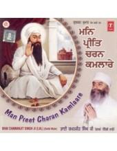 Man Preet Charan Kamlare - Audio CDs By Bhai Chamanjit Singh Ji Lal