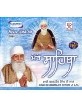 Mere Sahiba - Audio CDs By Bhai Chamanjit Singh Ji Lal