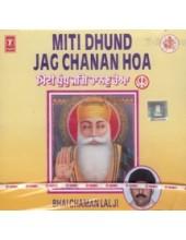 Miti Dhund Jag Chanan Hoa - Audio CDs By Bhai Chamanjit Singh Ji Lal