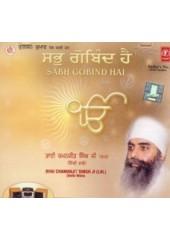 Sabh Gobind Hai - Audio CDs By Bhai Chamanjit Singh Ji Lal