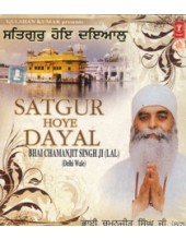 Satgur Hoye Dayal - Audio CDs By Bhai Chamanjit Singh Ji Lal