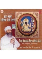 Tum Karho Daya Mere Sai - Audio CDs By Bhai Chamanjit Singh Ji Lal