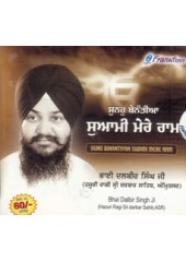 Suami Mere Ram - Audio CDs By Bhai Dalbir Singh Ji