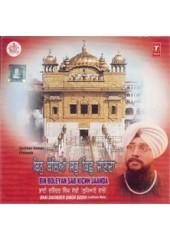 Bin Bolian Sabh Kichh Janda - Audio CDs By Bhai Davinder Singh Ji Sodhi