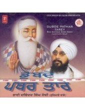 Dubde Pathar Tare - Audio CDs By Bhai Davinder Singh Ji Sodhi
