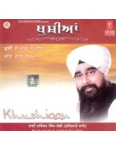 Khushian - Audio CDs By Bhai Davinder Singh Ji Sodhi