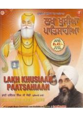 Lakh Khushian Patshahian - Audio CDs By Bhai Davinder Singh Ji Sodhi