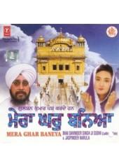 Mera Ghar Bania - Audio CDs By Bhai Davinder Singh Ji Sodhi