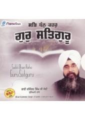 Sabh Dhan Kahoh Gur Satguru - Audio CDs By Bhai Davinder Singh Ji Sodhi
