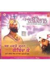Sabh Pakro Charan Gobind Ke - Audio CDs By Bhai Davinder Singh Ji Sodhi