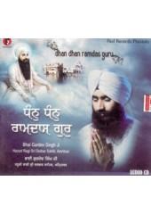Dhan Dhan Ramdas Guru - Audio Cds By Bhai Gurdev Singh Ji