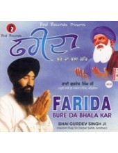 Farida Bhure Da Bhala Kar - Audio Cds By Bhai Gurdev Singh Ji
