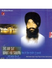 Jis Ke Sir Upar Tu Suami - Audio Cds By Bhai Gurdev Singh Ji
