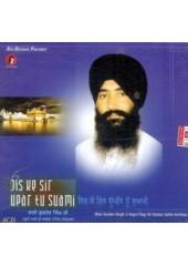 Jis Ke Sir Upar Tu Suami - Audio Cds By Bhai Gurdev Singh Ji