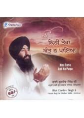 Kini Tera Ant Na Paya - Audio Cds By Bhai Gurdev Singh Ji