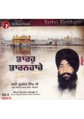 Taroh Taranhare - Audio Cds By Bhai Gurdev Singh Ji
