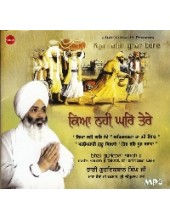 Kia Nahi Ghar Tere - MP3 Cds By Bhai Guriqbal Singh Ji