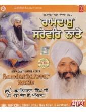 Ramdas Sarovar Naate - MP3 Cds By Bhai Guriqbal Singh Ji