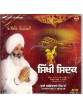Sikhi Sidak - Audio Cds By Bhai Guriqbal Singh Ji