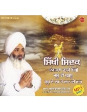 Sikhi Sidak - MP3 Cds By Bhai Guriqbal Singh Ji