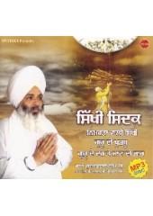 Sikhi Sidak - MP3 Cds By Bhai Guriqbal Singh Ji