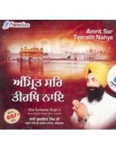 Amritsar Tirath Nai - Audio CDs By Bhai Gurkirat Singh Ji
