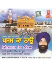 Khasam Ka Nao - Audio CDs By Bhai Gurkirat Singh Ji