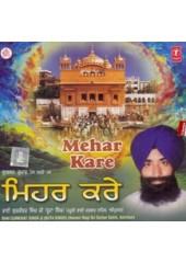 Mehare Kare - Audio CDs By Bhai Gurkirat Singh Ji