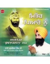 Mittar Pyare Nu - Audio CDs By Bhai Gurkirat Singh Ji