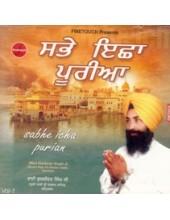 Sabhe Ichha Purian - Audio CDs By Bhai Gurkirat Singh Ji