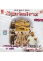 Amritsar Sifti Da Ghar - Video CDs By Bhai Harbans Singh Ji Jagadhri Wale