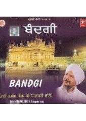 Bandgi - Audio CDs By Bhai Harbans Singh Ji Jagadhri Wale