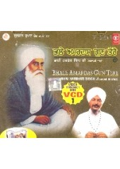 Bhale Amardas Gun Tere - Video CDs By Bhai Harbans Singh Ji Jagadhri Wale
