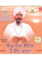 Ik Din Bandiya Hai Uth Chalna - Video CDs By Bhai Harbans Singh Ji Jagadhri Wale