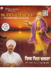 Ik Din Chalna - Audio CDs By Bhai Harbans Singh Ji Jagadhri Wale