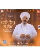 Kale Likh Na Lekh - Audio CDs By Bhai Harbans Singh Ji Jagadhri Wale