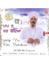 Paap Na Kar Bandia - Audio CDs By Bhai Harbans Singh Ji Jagadhri Wale