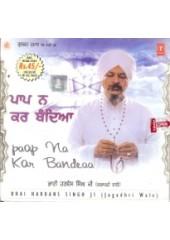 Paap Na Kar Bandia - Audio CDs By Bhai Harbans Singh Ji Jagadhri Wale