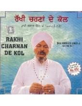 Rakhi Charna de Kol - Video CDs By Bhai Harbans Singh Ji Jagadhri Wale