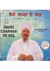 Rakhi Charna de Kol - Video CDs By Bhai Harbans Singh Ji Jagadhri Wale