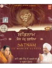 Satnam - Jis Mantar Sunaya - Video CDs By Bhai Harbans Singh Ji Jagadhri Wale