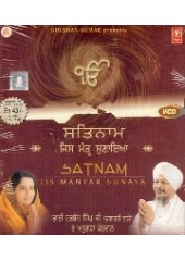 Satnam - Jis Mantar Sunaya - Video CDs By Bhai Harbans Singh Ji Jagadhri Wale