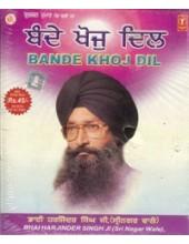 Bande Khoj Dil - Audio CD By Harjinder Singh Ji Srinagr Wale