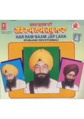 Har Ram Nam Jap Laha - Audio CD By Harjinder Singh Ji Srinagar Wale