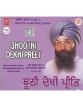 Jhoothi Dekhi Preet - Audio CD By Harjinder Singh Ji Srinagr Wale
