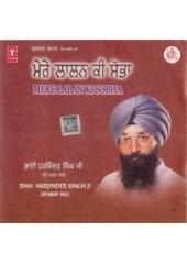 Mere Lalan Ki Sobha - Audio CD By Harjinder Singh Ji Srinagar Wale