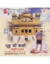 Prabh Ki Bani  - Audio CD By Harjinder Singh Ji Srinagar Wale