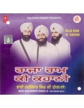 Raja Ram Ki Kahani - Audio CD By Harjinder Singh Ji Srinagar Wale